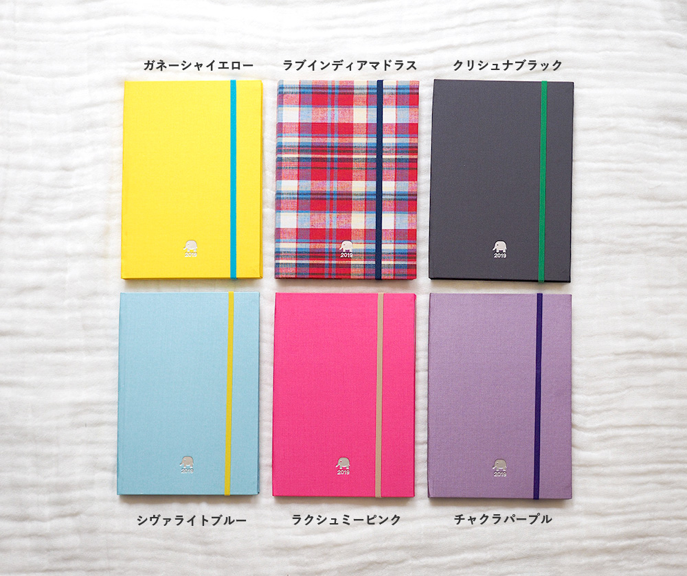 2019_notebook6