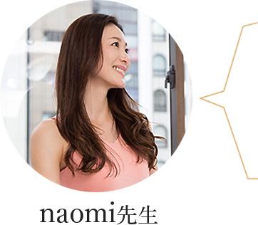 2019_notebook_naomi