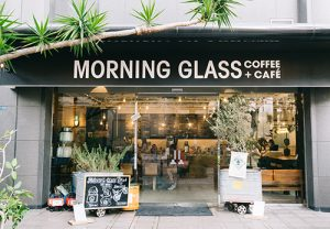 morningglasscoffee