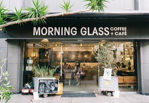 morningglasscoffee